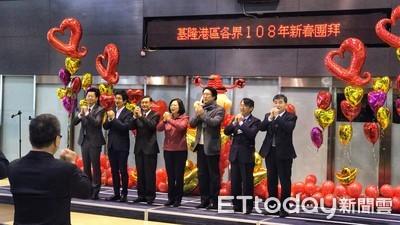 蔡英文:創造「基港奇蹟」讓世界看到台灣
