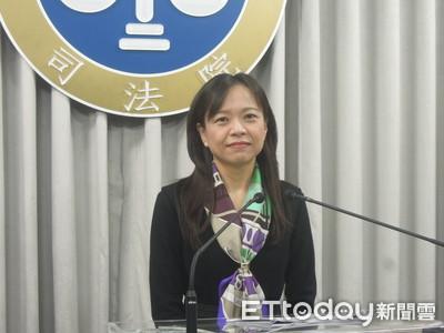 性騷法官陳鴻斌輕判爭議逆轉改免職