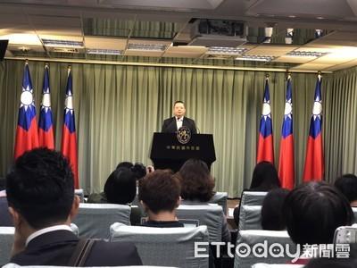 台日協會:日本歡迎台灣加入CPTPP態度不變