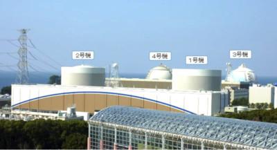 重啟要2510億!日玄海核電廠忍痛廢爐