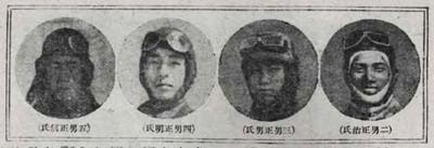 日本婦道的黑暗──軍國母親之姿競賽