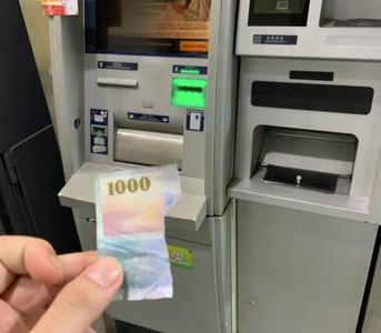 傻眼!ATM提款出來千元鈔只剩1/4張 國泰:吐鈔軌道上有異物