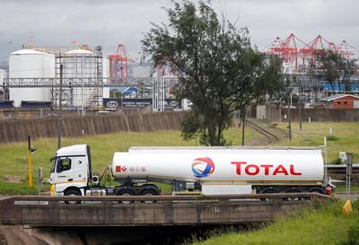 720億經濟潛力!南非驚見10億桶儲量油田