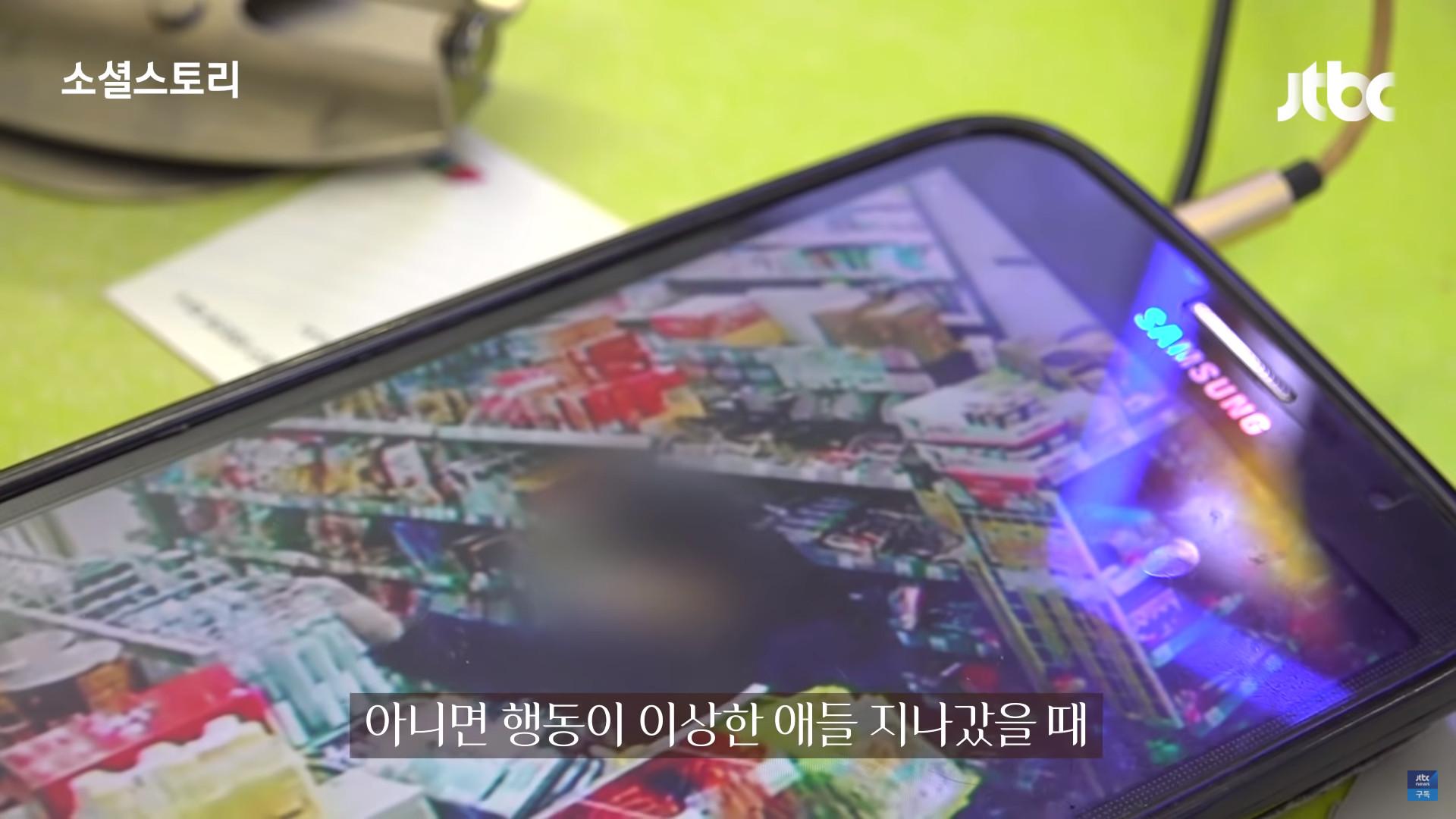 ▲▼首爾大峙洞超商偷竊(圖/翻攝自Youtube@JTBC News)