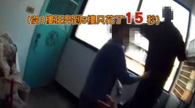 女警衝5樓救人只花15秒 3.6萬網讚爆