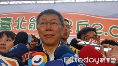 台灣非多元國家 柯P:是分裂的兩個國家