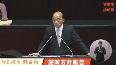 蘇貞昌出招 施政報告「超專業」直播