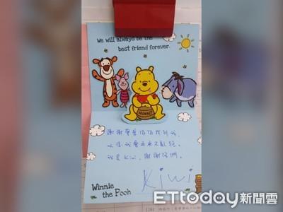 警尋獲走失童 送親筆卡片致謝