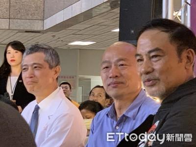 韓國瑜任達華合體宣傳高雄醫療觀光