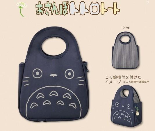求代購!日本郵局全新「龍貓手提袋」 還有大中小龍貓吊飾超Q