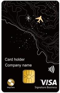 企業信用卡也有神卡 兆豐銀祭高回饋又送機場接送
