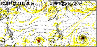 下週可能颱風形成 吳德榮:不必太驚訝
