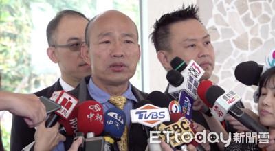 韓國瑜回擊蔡英文、蘇貞昌 面對問題了嗎?