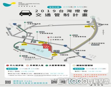 台灣燈會接駁車 晚間8時後不發車