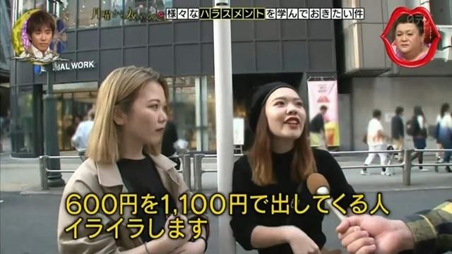 「拿1100元付600元是騷擾」日本網友又大戰:這是給店家添麻煩