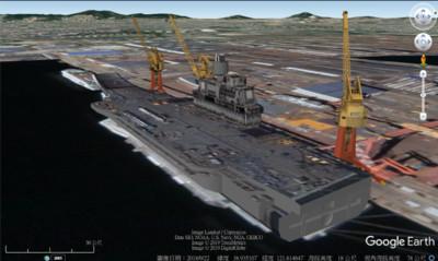 遼寧號也被Google地圖3D抓到