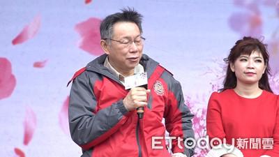 流浪警察 柯P:警政署應召集討論
