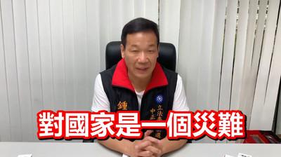 鍾小平:這種總統對國家是場災難