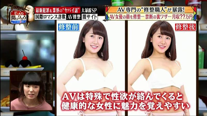 大檸檬用圖(圖/翻攝自日本電視節目)