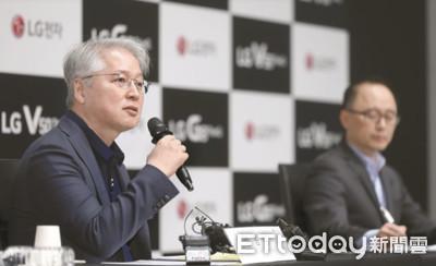 LG確認提前推出5G手機V50 ThinQ