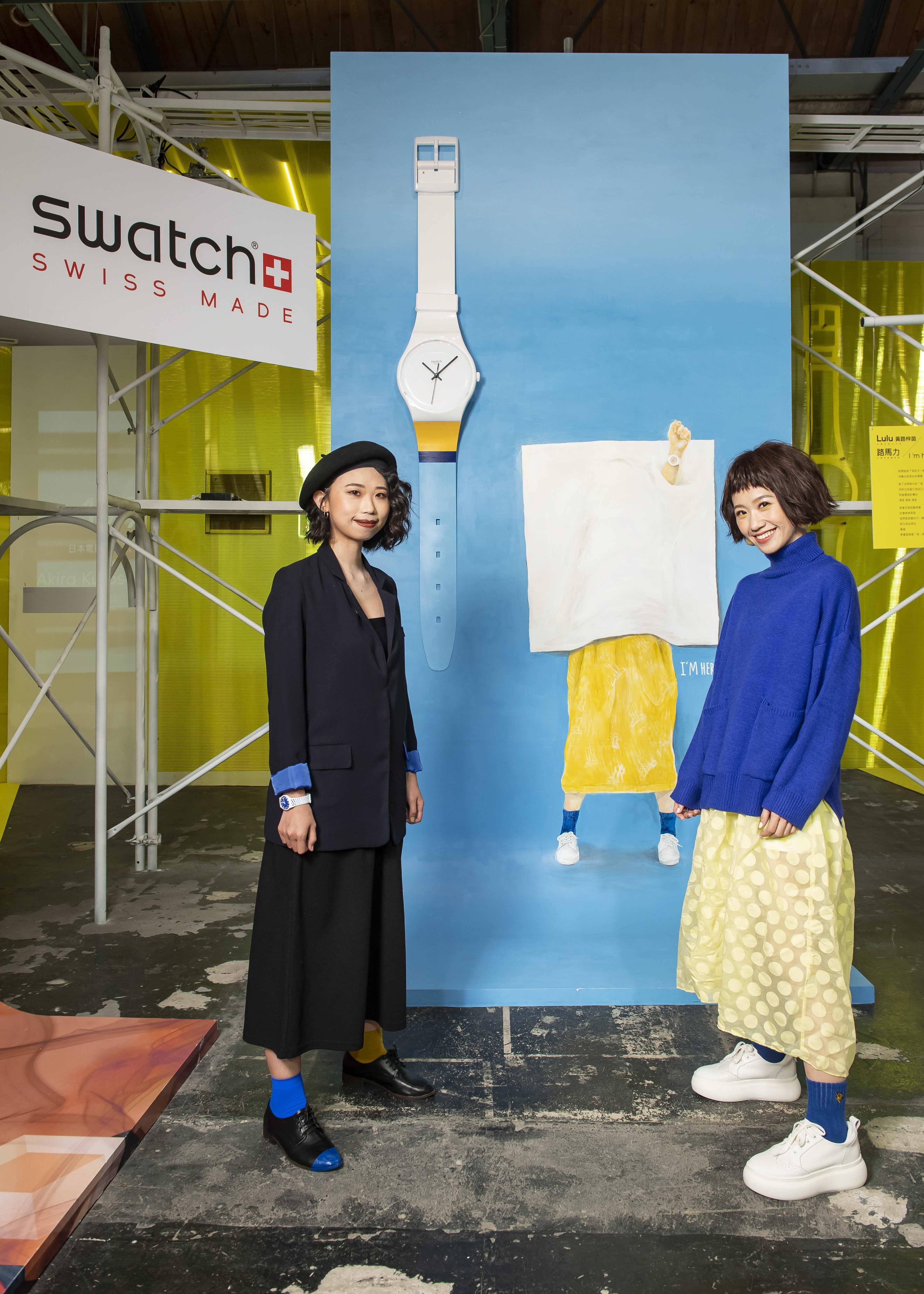 Lulu揪妹妹设计Swatch巨型表 下个目标:摩托车