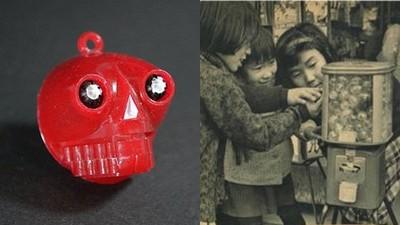 55年前「最紅扭蛋」長這樣 日幣10圓小廢物變天價寶貝