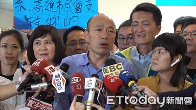 TVBS民調/韓國瑜選總統?56%高雄市民不支持