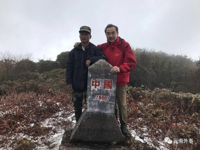 王毅勘察中緬邊界為「共和國1號碑」描紅