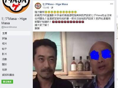 高雄酒吧發表「強力聲明」切割韓國瑜