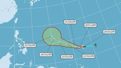 蝴蝶颱風生成上看中颱 周末準冷氣團報到