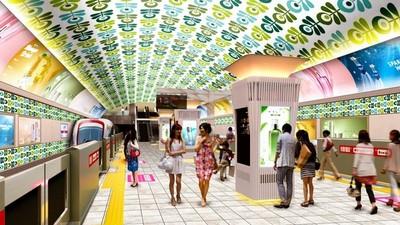 醜到被2萬人連署!大阪車站「紡織品改裝」品味難以言喻