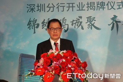 中信銀深圳分行揭牌開業 75%員工是深圳當地人