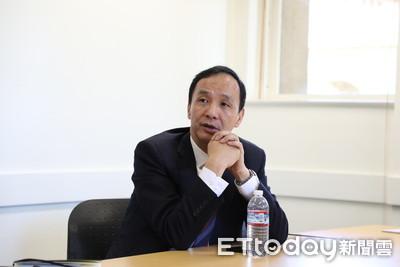 朱立倫主張:北中南成立「自由經濟示範區」