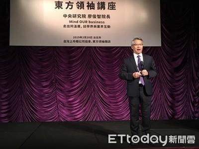 人工智慧學校培育AI人才 廖俊智:協助台塑化一年省上億成本