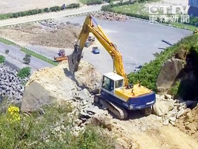 基隆巨石清除進度超前 預估不用膨脹劑