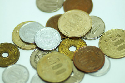 日本7月正式發行「新天皇元號」硬幣!