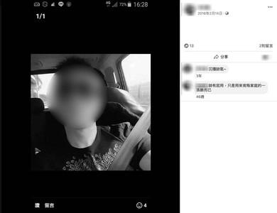 蘆洲男童遭虐 渣爸臉書曝光網友洗版