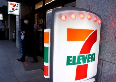 日本超商分店與總部的對決!人手不夠無法24hr營業 總部:不開就毀約