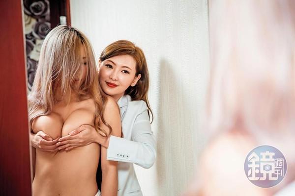 【職場人語】神手戰雙峰 乳房按摩師Vicky何曉玉