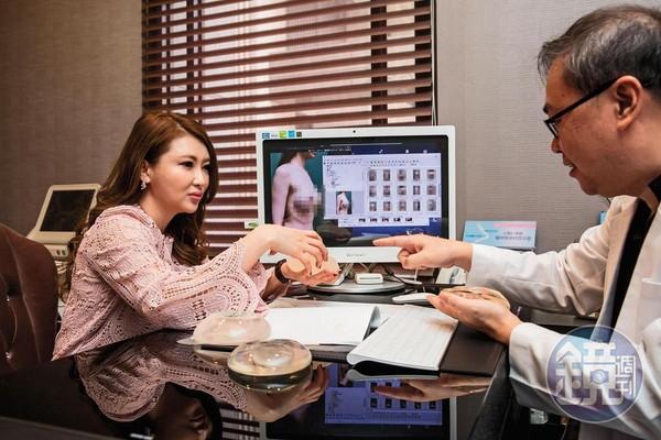 有些客人會希望Vicky直接跟醫生溝通,以了解乳房狀況,給予適當按摩。