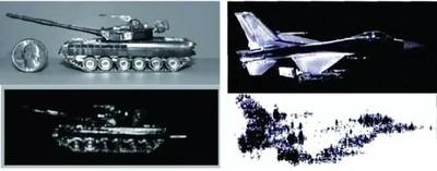 陸成功研製「太赫茲視頻合成孔徑雷達」