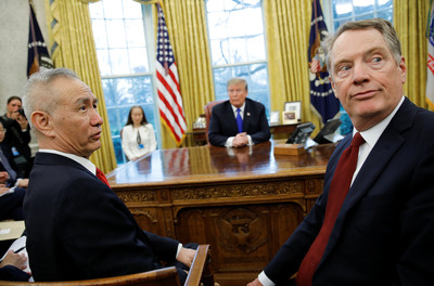 華爾街日報:美中將達成貿易協議