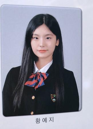 ▲▼JYP女團ITZY隊長藝智舊照曝光。(圖/翻攝自韓網《the qoo》)