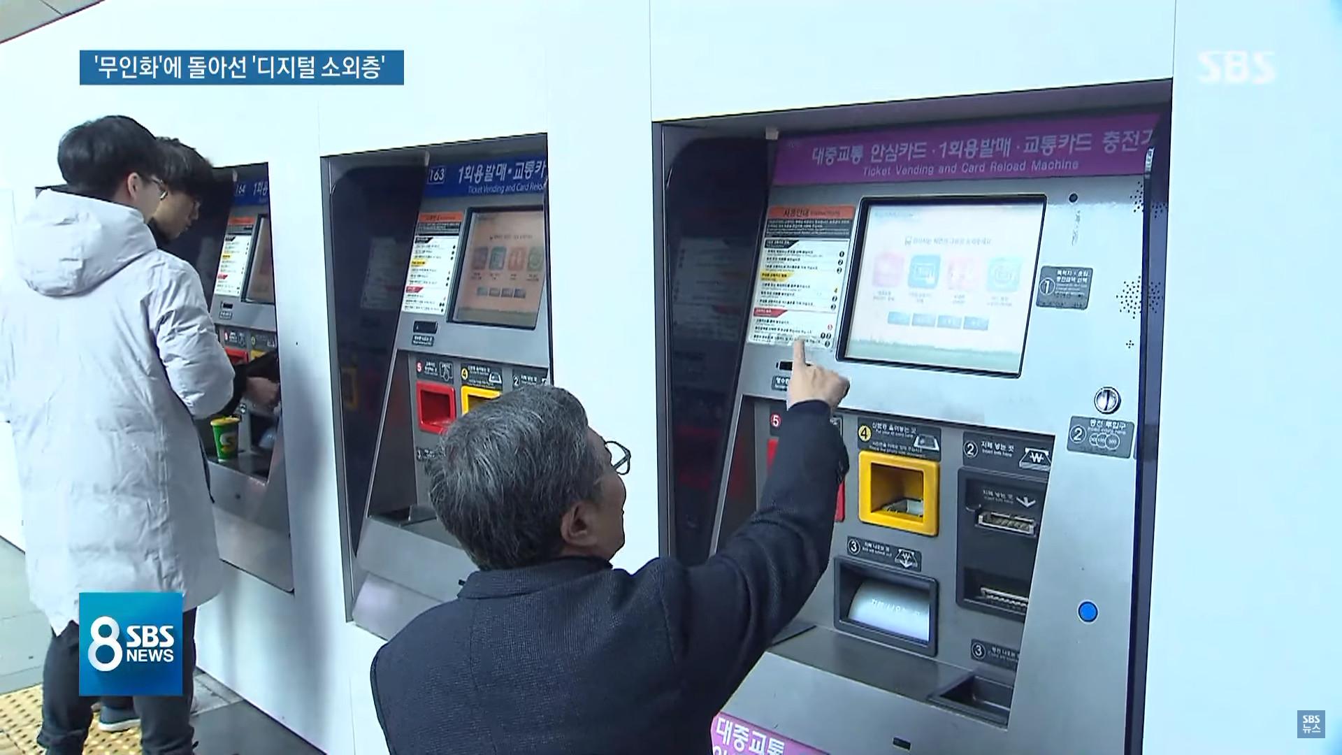 ▲▼麥當勞,南韓(圖/翻攝自Yotube@SBS 뉴스)