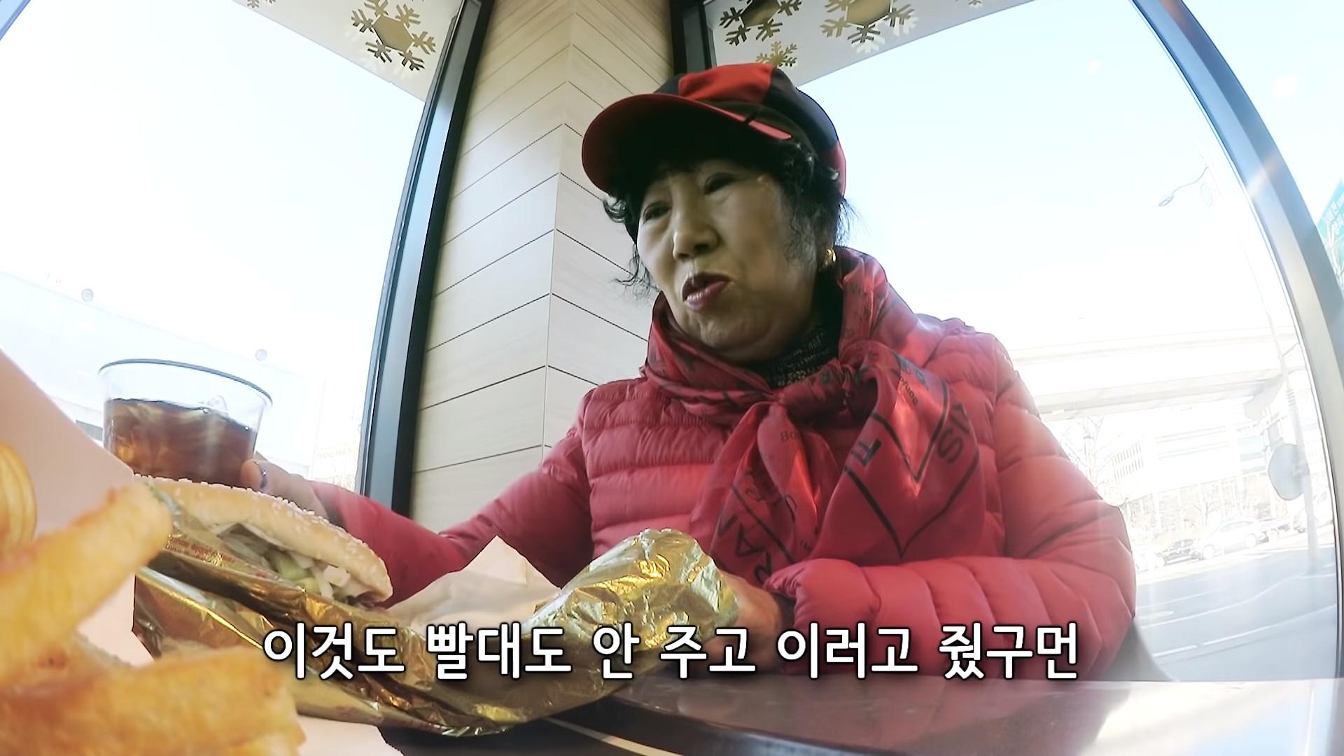 ▲▼麥當勞,南韓,自助點餐機(圖/翻攝自Youtube@박막례 할머니 Korea Grandma)
