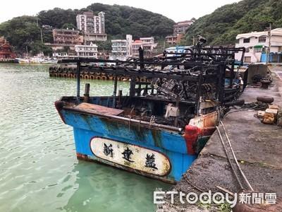磺港火燒船 百萬漁船付之一炬