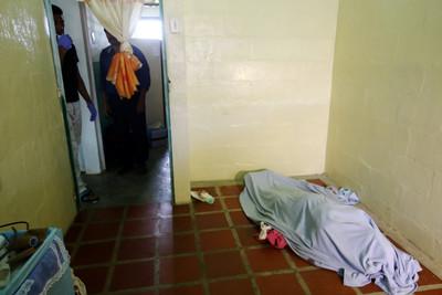 委內瑞拉軍方開槍殺死2平民