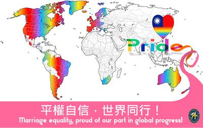 亞洲第一部同婚法案!外交部:我台灣我驕傲