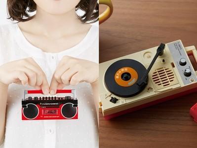 真的能用!日本推出懷舊家電玩具