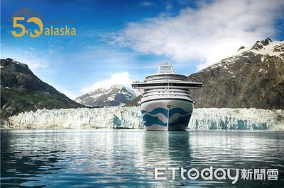 全球遊輪產業年增上百萬新客源 公主遊輪打造五艘全新船吸客